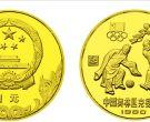 奥林匹克委员会24克圆形铜质纪念币价格 回收价格最新