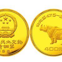 中国青铜器第1组1/2盎司金纪念币 回收价格最新
