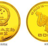 中国文物青铜器第1组1盎司圆形金质纪念币最新价格及回收价