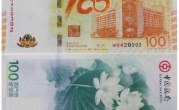 中国银行100周年纪念钞价格 单张最新价格