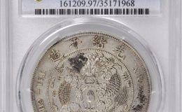 大清银币帆船有吗  鉴别银元真假的办法有哪些