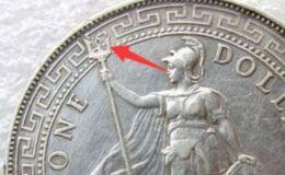 英国站洋币值多少钱 版本及拍卖价格