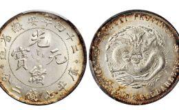 光绪元宝安徽省二十四年库平七十二分图片及价格 有多少价值