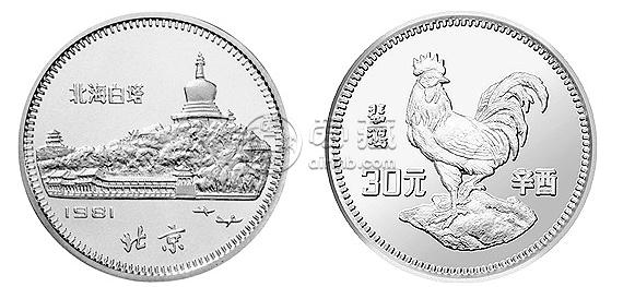 1981年鸡年银币  具体的回收价格