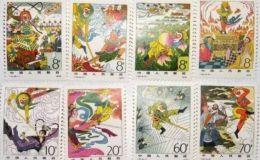 绍兴回收邮票 绍兴回收邮票地址回收价格查询
