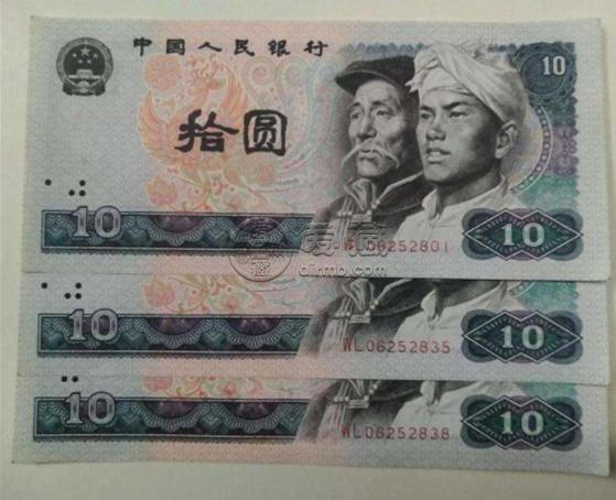 益阳回收纸币 益阳回收纸币价格表