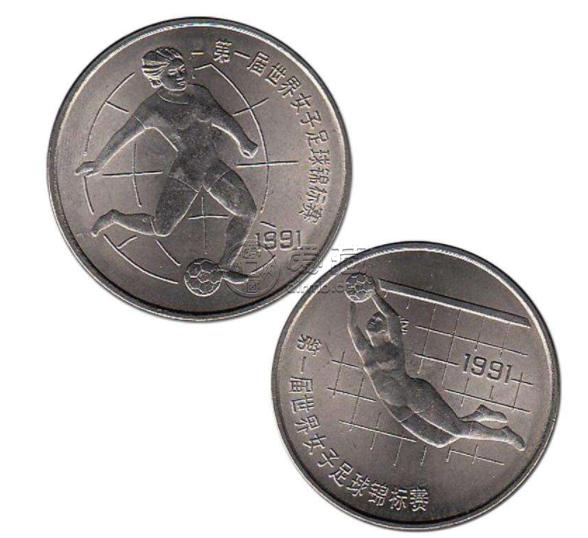 赤峰回收纪念币 赤峰正规回收纪念币地址