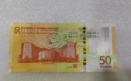 70周年纪念钞补号 70钞补号最新价格