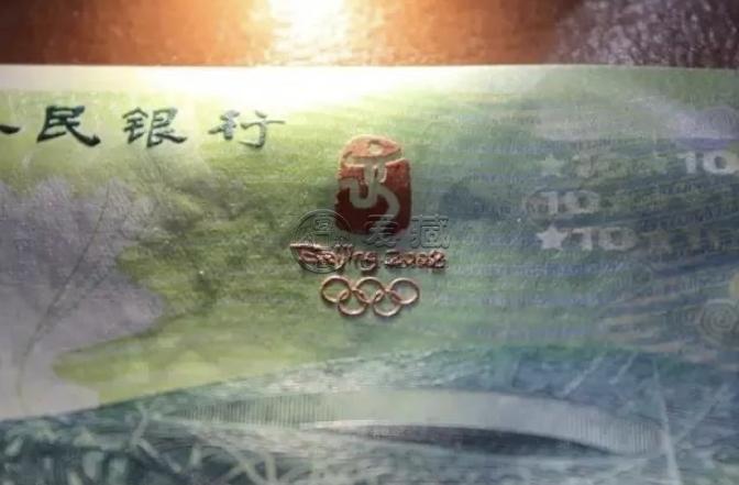 奥运钞图片 奥运钞图片及最新价格