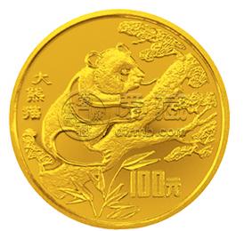 珍稀动物第4组金币价格 珍稀动物第4组金币8克回收价格