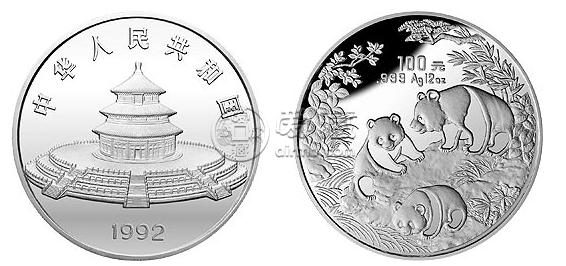 1992版熊猫银币   1992版熊猫银币系列价格详细介绍