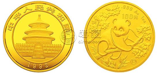 1992版熊猫金币套装   图片介绍及价格