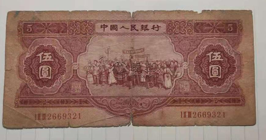 红五元纸币收藏价格表  单张值多少钱