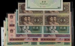 第二套人民币大全套多少钱 二版人民币市场回收价格