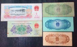 第三套人民币回收价格表 最近回收价格