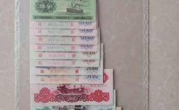 第四套人民币回收价格表 四版回收价格最新