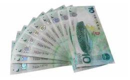 2008年鸟巢纪念钞现价 2008年奥运钞最新价格