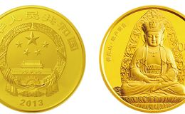 普陀山金银币5盎司金币价格反弹明显 成交价