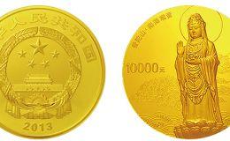 普陀山金银币1公斤金币 近期价格交易情况
