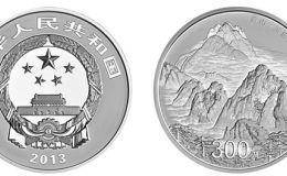 黄山金银币1公斤银币价格整体上浮 具体成交价