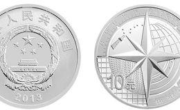 北斗卫星导航金银币1盎司银币 高清图及成交价