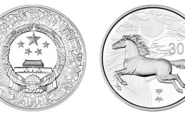2014年马年生肖金银币1公斤银币 真实交易价