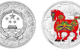 2014年马年生肖金银币5盎司银彩色币 成交价