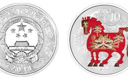 2014年马年生肖金银币1盎司银彩色币 市价