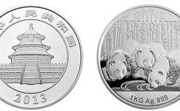 2013年熊猫金银币1公斤银币价格浮动大 最新价