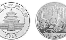 2013年熊猫金银币5盎司银币 具体价格情况