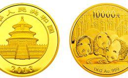 2013年熊猫金银币1公斤金币 市场行情价