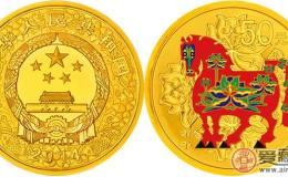 2014中国甲午马年金银币1/10盎司彩色金币