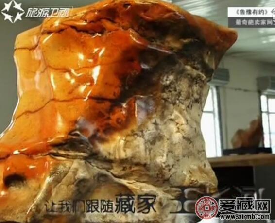新发现的奇石品种