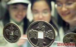 """牢记""""三""""字决窍——谈钱币收藏"""