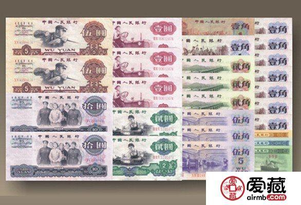 第三套人民币收藏进低谷 跌幅超六成