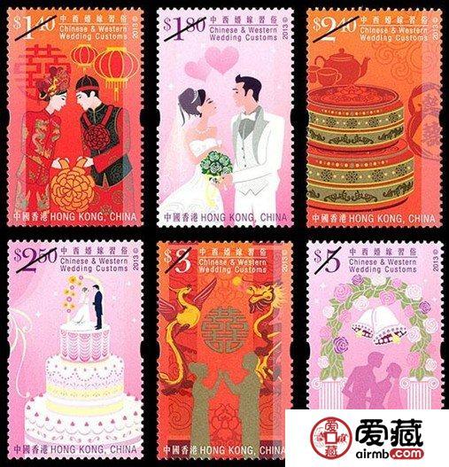 香港今日发行《中西婚嫁习俗》邮票