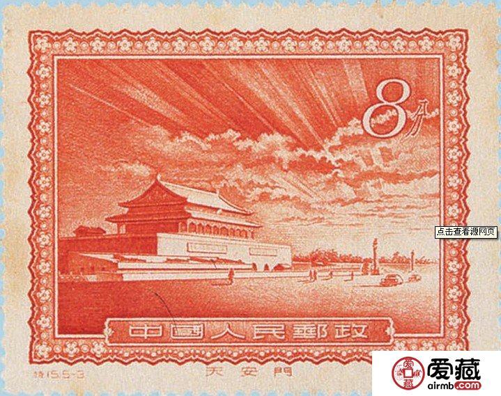 天安门放光芒邮票拍出112.7万