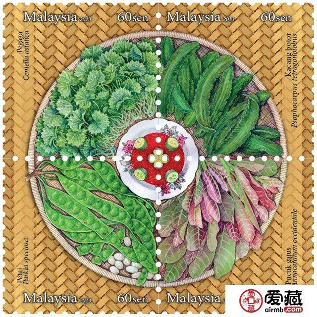 马来西亚蔬菜沙拉邮票(MALAYSIAN SALAD)
