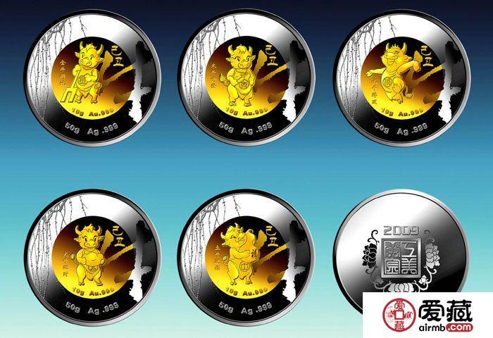金银纪念币市场行情低迷原因分析