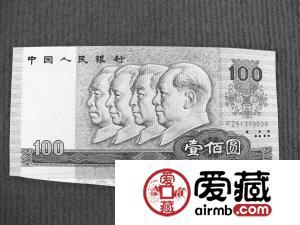 错版人民币市场价值高涨