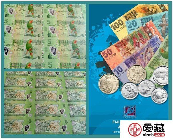 """斐济发行塑料整版钞 获誉""""世界最美钱币"""""""