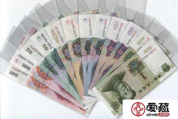 浅谈第五套人民币99版的经典投资币种