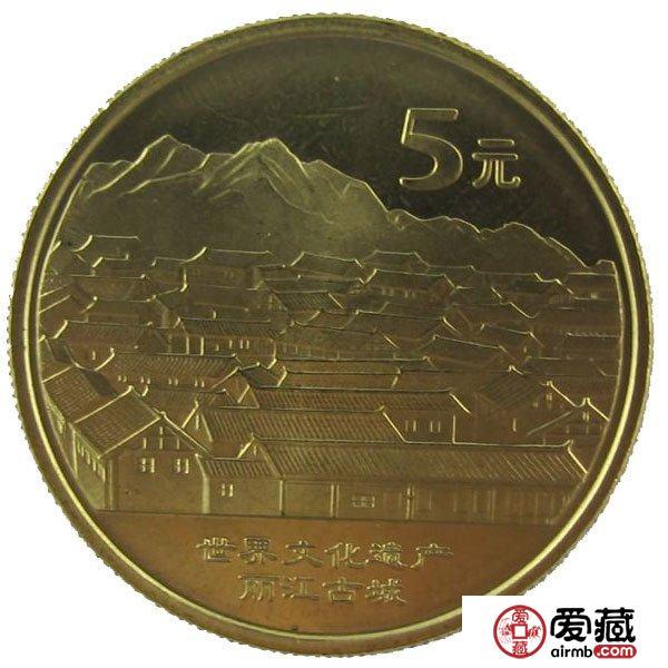 五元特种纪念币,价格能不能V5起来呢