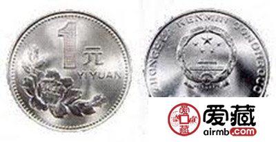 1991年一角硬币,领跑硬币收藏