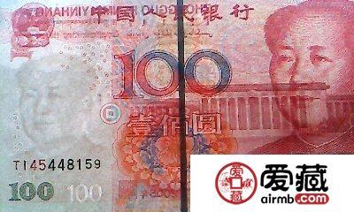 纸币水印的历史
