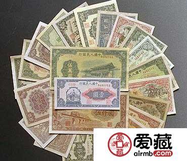 """浅析第一套人民币的""""钞王""""身价"""