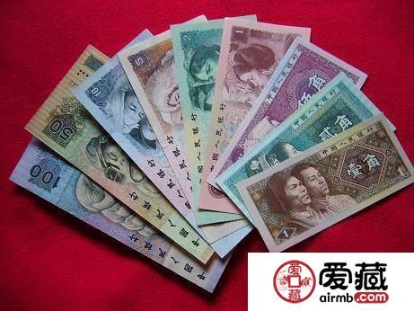 人民币收藏,最佳潜力股