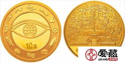 金银纪念币分类盘点