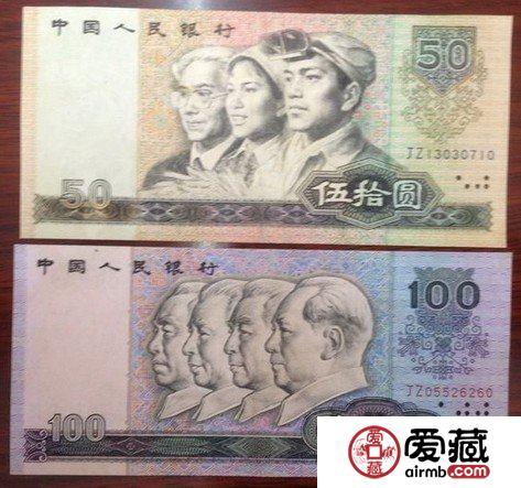 四版人民币收藏,首选8050和80100