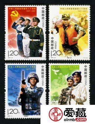 """""""八一建军节""""系列纪念邮票"""